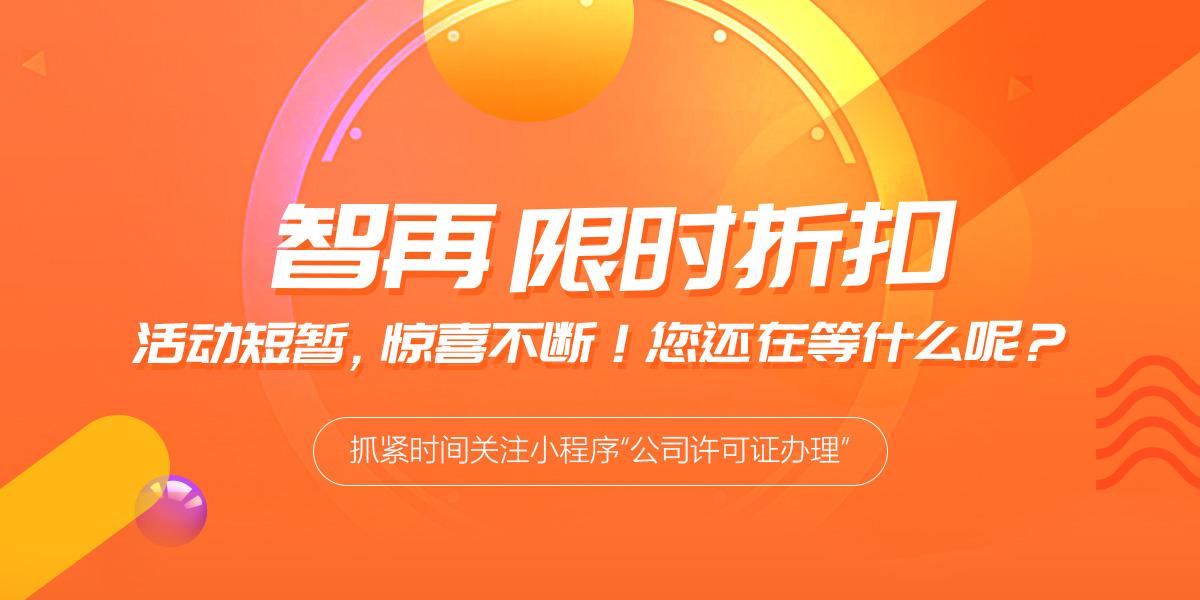 上海快企咨询管理有限公司